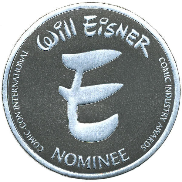 eisner-nominee-seal